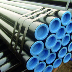 Mild steel (Ms) pipes in India